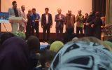 انتخاب باشگاه باران لاهیجان بهعنوان برترین باشگاه شهرستانی در استان گیلان