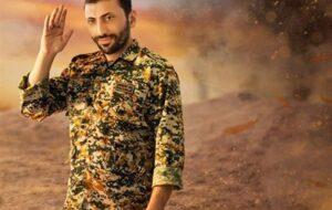 شهید «حسینپور»؛ چشم تیزبین جبهه مقاومت/ آرزوی رجزخوانی در کوچههای مدینه